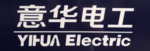 苏州意华电工有限公司