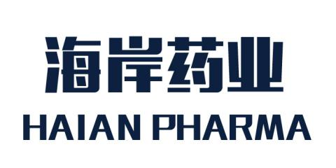 江苏海岸药业有限公司